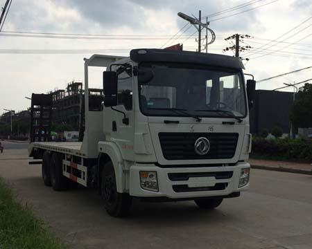 DLQ5250TPBD5平板运输车