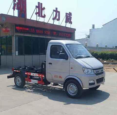 HLW5037ZXX5SC车厢可卸式垃圾车
