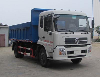 東風天錦自卸式垃圾車