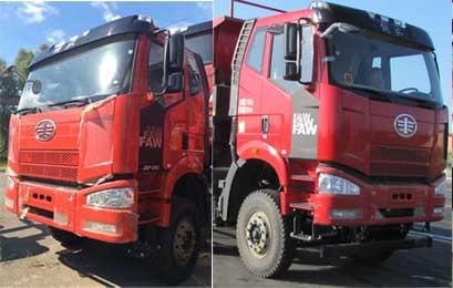 CA3250P66K2L2T1A1E5平头柴油自卸汽车