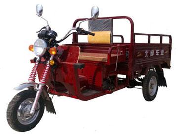 宝雕翔正三轮摩托车