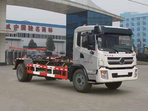 CLW5160ZXXS5车厢可卸式勾臂垃圾车