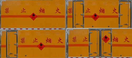 (廂長3.33米)東風俊風易燃氣體廂式運輸車_高清圖片