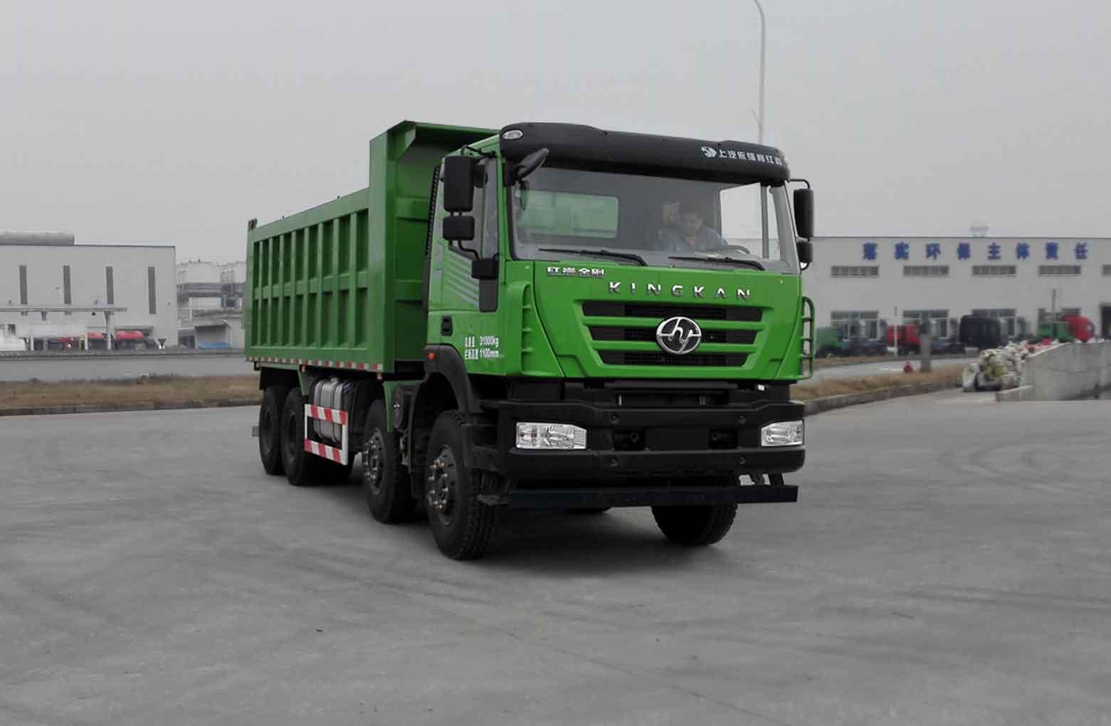 CQ5316ZLJHTVG306S自卸式垃圾车