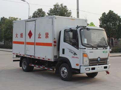 (厢长3.16米)重汽王牌爆破器材运输车