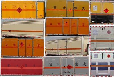 (廂長3.16米)重汽王牌爆破器材運輸車_高清圖片