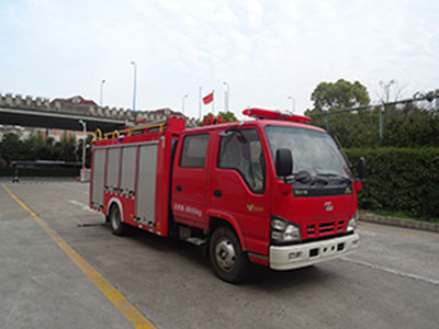 WHG5070GXFSG20/A水罐消防车