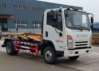 CLW5040ZXXCL5车厢可卸式垃圾车