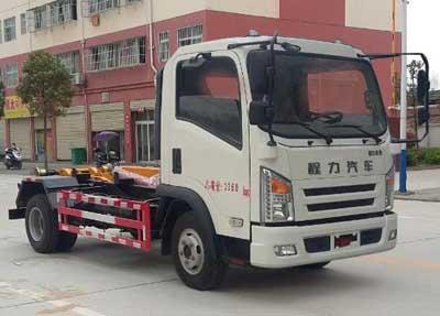 CLW5070ZXXCL5车厢可卸式勾臂垃圾车