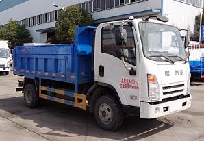 CLW3040BDFCL5自卸汽车