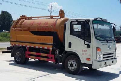 CLW5081GQWCG5清洗吸污车