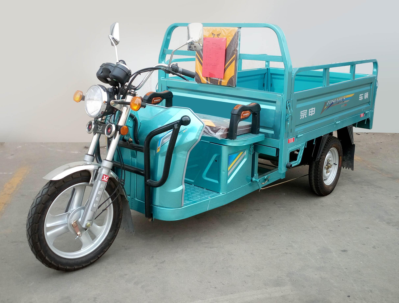 宗申电动正三轮摩托车