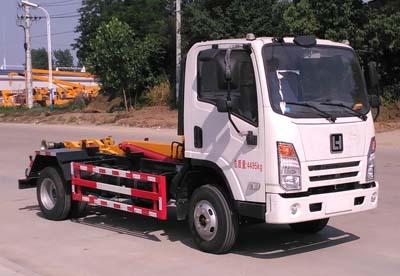 CLW5040ZXXLH5车厢可卸式垃圾车