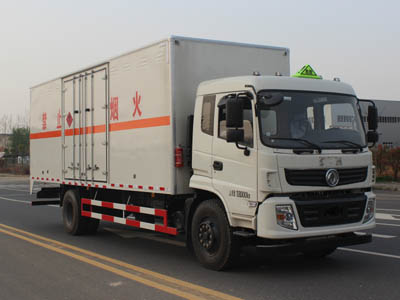 东风特商气瓶运输车(7.6米)