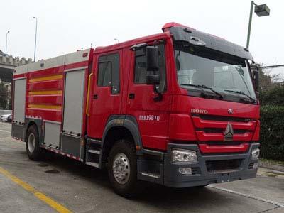 重汽干粉泡沫联用消防车