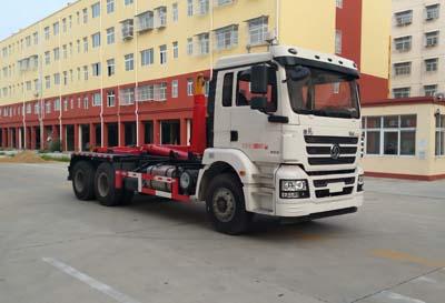 CLW5250ZXXSX5车厢可卸式垃圾车