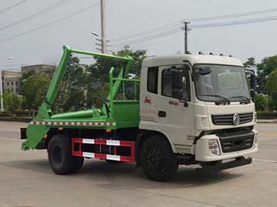 CLQ5160ZBS5E摆臂式垃圾车