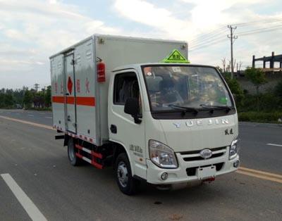 (厢长3.27米)跃进易燃气体厢式运输车