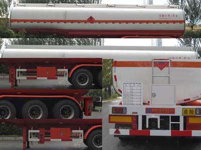陆平机器运油半挂车图片
