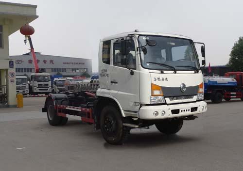 HYS5160ZXXE5车厢可卸式垃圾车