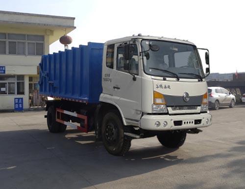 HYS5163ZDJE5压缩式对接垃圾车