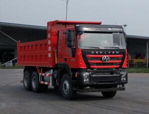 CQ3256HMVG384LA自卸汽车