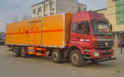欧曼气瓶运输车(9.6米)