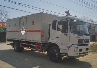 东风天锦杂项危险物品厢式运输车