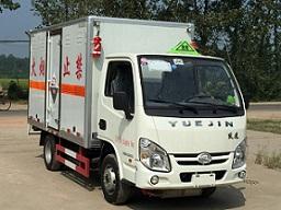 柴油版跃进小福星腐蚀性物品厢式运输车