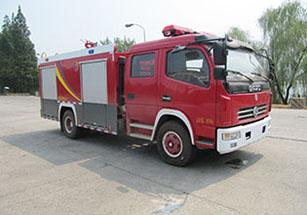 汉江5吨水罐消防车