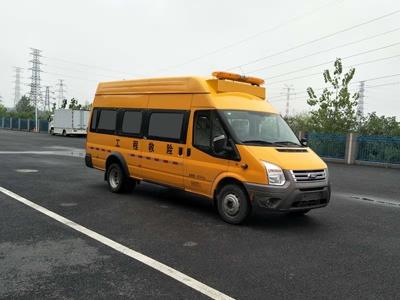 江鈴福特全順V348加長軸搶險車