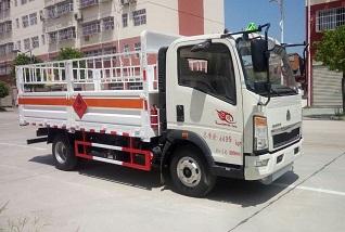 (厢长4.1米)重汽HOWO气瓶运输车