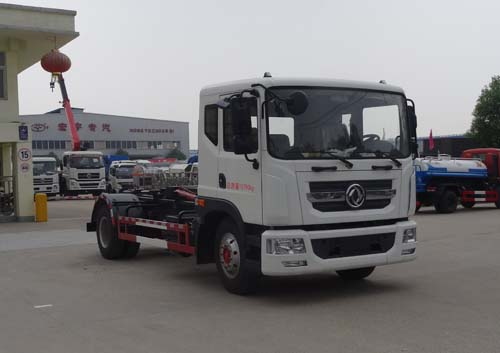 HYS5163ZXXE5车厢可卸式垃圾车