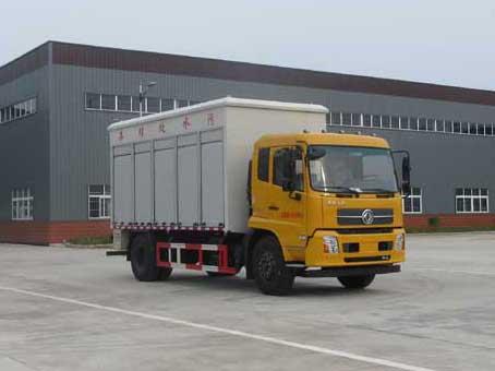 久鼎风3吨污水处理车