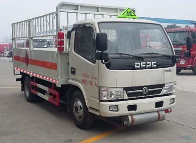 小多利卡气瓶运输车(D6)