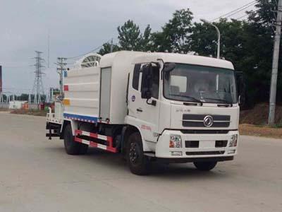 CLW5162TDYD5多功能抑尘车