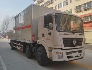 东风特商气瓶运输车(9.3米)