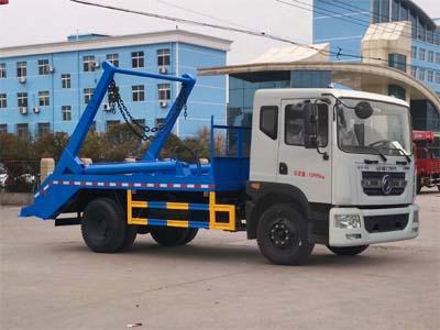 CLW5160ZBST5摆臂式垃圾车