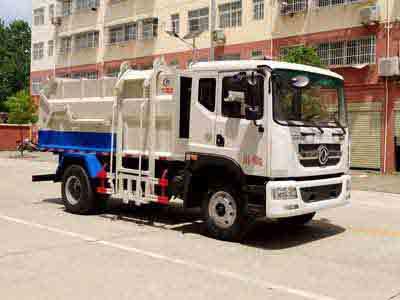 CLW5162ZZZD5自装卸式垃圾车