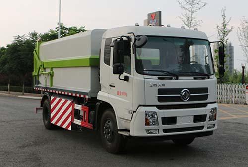 HYS5180ZLJE5自卸式垃圾车
