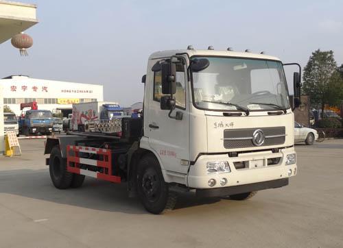 HYS5121ZXXD5车厢可卸式垃圾车
