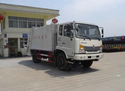 HYS5163ZYSE5压缩式垃圾车