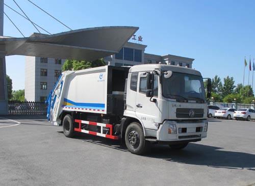 压缩式5吨垃圾车主要用于收集、装载和运输生活垃圾