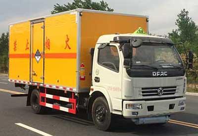 JHW5110XZWE雜項危險物品廂式運輸車