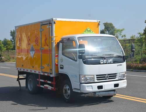 (廂長3.48米)D5雜項危險物品廂式運輸車