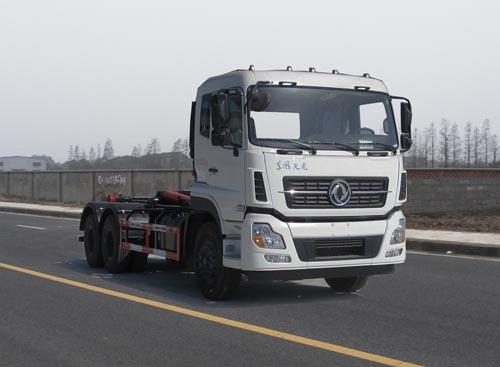 HYS5251ZXXE5车厢可卸式垃圾车