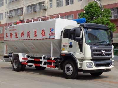 CLW5161ZSLB5散装饲料运输车
