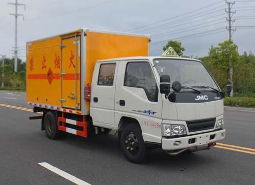 JHW5041XQYJX爆破器材運輸車