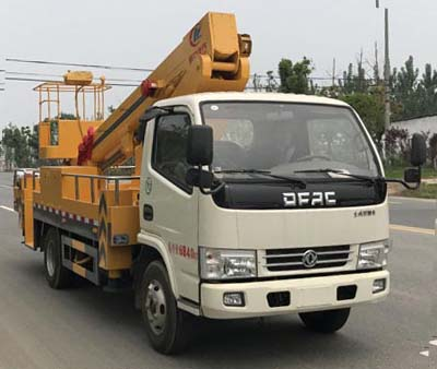 CLW5072JGK5高空作业车