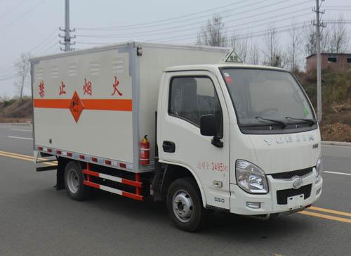 JHW5031XQYS爆破器材運輸車